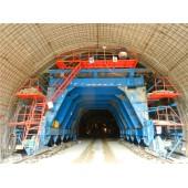 Tunnel Formwork System,Tunnel Trolley,Tunnel Formwork,Lining Formwork, Road TUNNEL FORMWORK SYSTEM