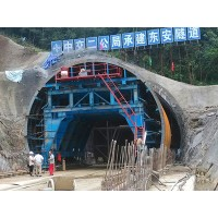 Tunnel Formwork System,Tunnel Trolley,Tunnel Formwork,Lining Formwork, Road TUNNEL FORMWORK SYSTEM