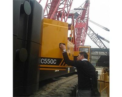 2013 crawler crane SCC750C